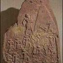 Anadolu'nun Yazısıyla Tanışması