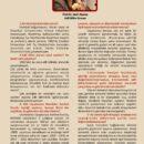 Röportaj Köşesi/ Prof. Dr. Sevil ATASOY