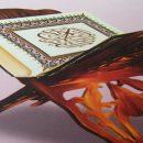 Kur'an ve Okuyucaları (II)