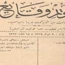 200 Yıllık Türk Medyasında Ne Değişti?